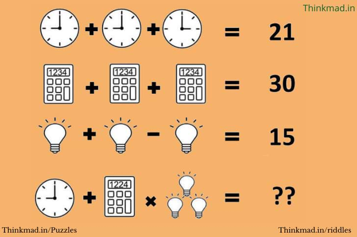 Clock Calculator and Bulb Puzzle with answer